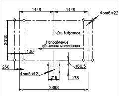 План расположения отверстий под фундаментные болты (без установочной рамы) при угле наклона грохота 15°